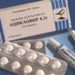 Применение популярного противовирусного Ацикловир для детей