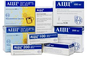 Различные упаковки лекарств