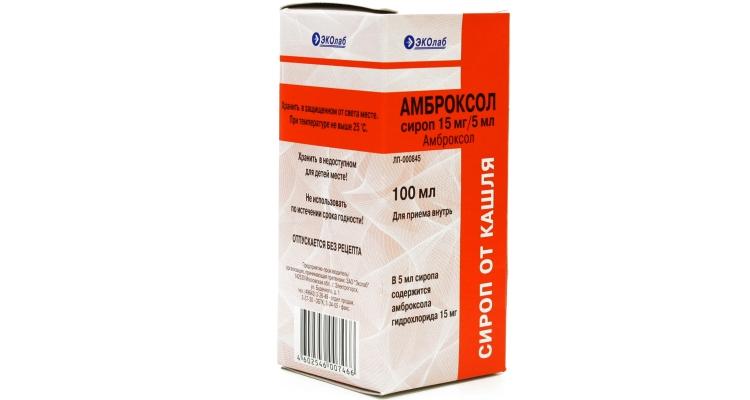Амброксол - мягкий сироп от кашля для лечения детей