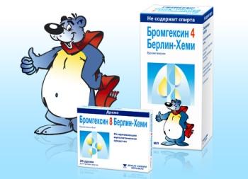 Препарат Бромгексин при влажном кашле у детей