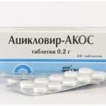 Как принимать таблетки Ацикловир детям