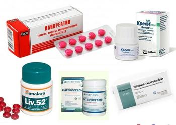 Лекарства в разных формах