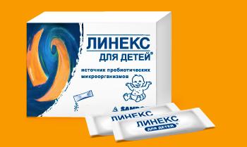 Форма выпуска, описание и активное вещество препарата Линекс для детей