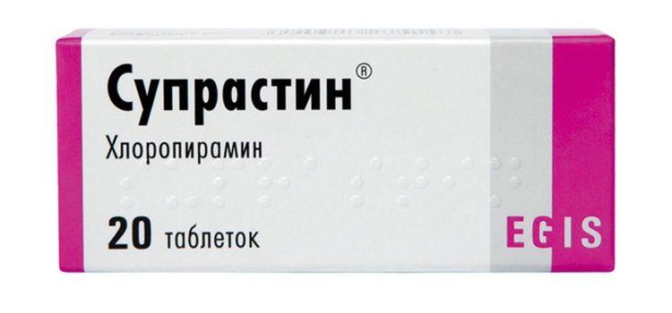 Таблетки для детей Супрастин: инструкция по применению и дозировка