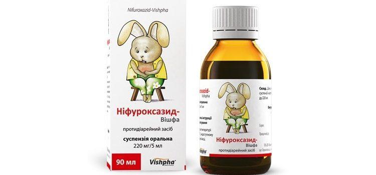 Нифуроксазид для детей: инструкция по применению суспензии, цена и.