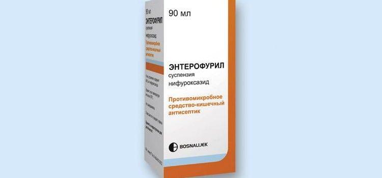 Энтерофурил | инструкция по применению суспензии энтерофурил.