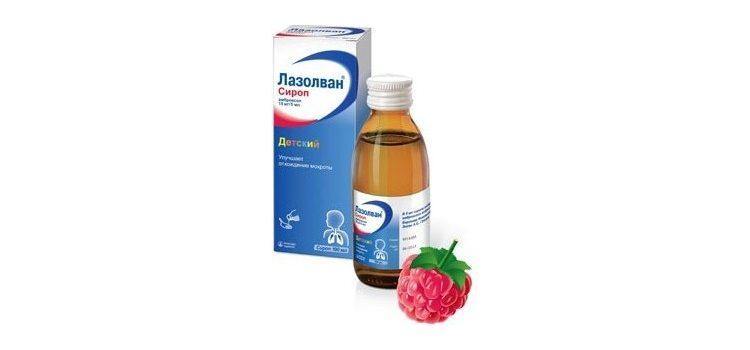 Инструкция по применению и дозировка сиропа Лазолван для детей