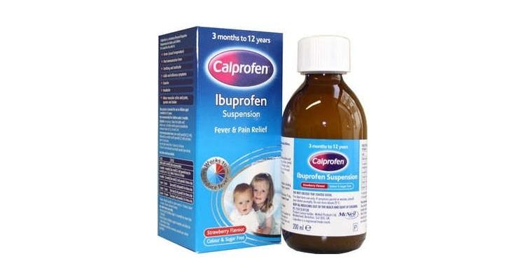 ибупрофен сироп инструкция по применению цена