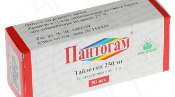 Пантогам для детей в таблетках - инструкция по применению и побочное действие препарата