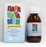 Парацетамол для детей - противопоказания к применению детского сиропа