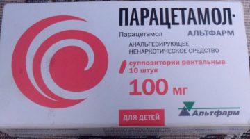 Парацетамол для детей в свечах - инструкция по применению препарата