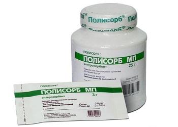 Пакетик с лекарственным средством