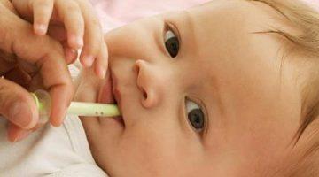 Сироп Пантогам для детей - инструкция по применению и отзывы врачей