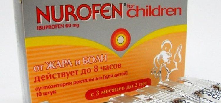 Свечи Нурофен для детей - состав и инструкция по применению препарата