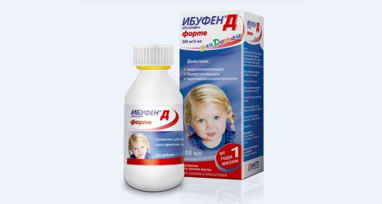 ибупрофен инструкция для детей сироп комаровский