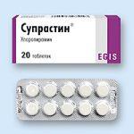 Рекомендации о том, как давать Супрастин в таблетках ребенку