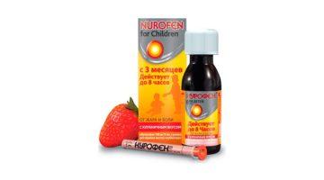 Сироп Нурофен для детей: инструкция по применению и отзывы родителей