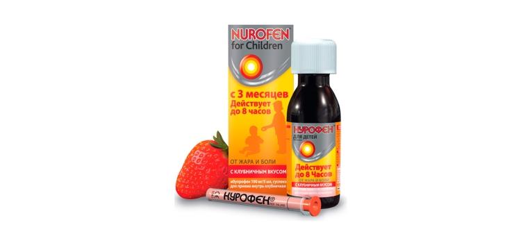 нурофен детский в сиропе инструкция