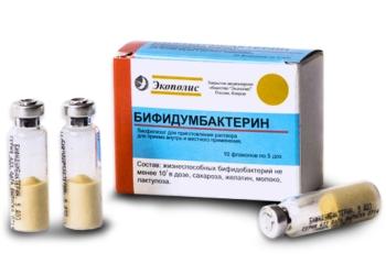 Флаконы с лекарственным средством