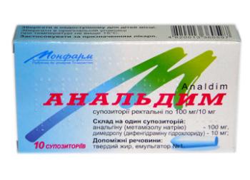 Лекарственные суппозитории в пачке