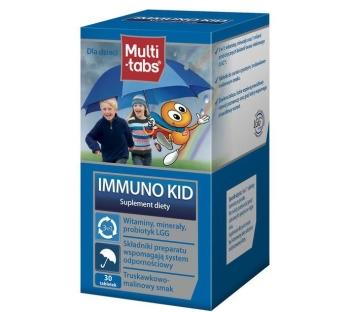 Витамины для детей для повышения иммунитета Иммуно кидс