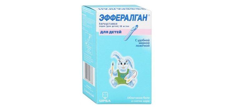 Болеутоляющий сироп Эффералган для детей, инструкция по его применению