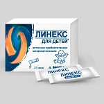 Линекс для детей - инструкция по применению препарата и возможные противопоказания