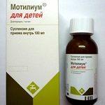 Препарат Мотилиум для детей - инструкция по применению и правила дозировки