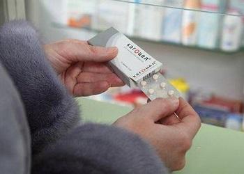 Противопоказания и побочные действия препарата Кагоцел для детей - особые указания