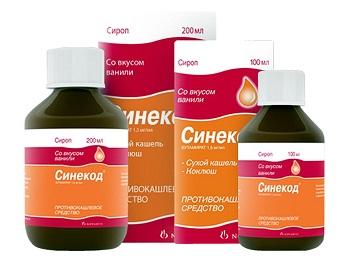 Сироп от кашля для детей Синекод - отзывы родителей о применении препарата