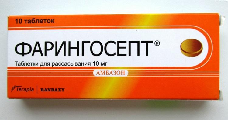 Амбазон 10 таблеток
