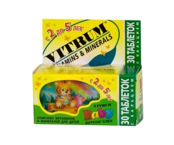 Витамины для детей для повышения иммунитета Витрум Бэби
