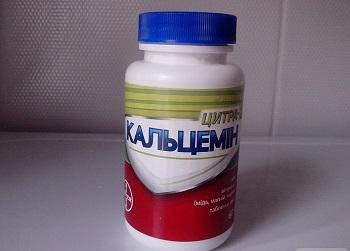 Витамины для роста детей - самые лучшие лекарственные средства