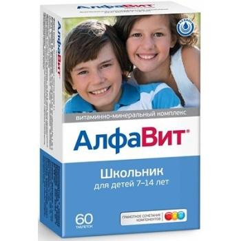 Витамины Алфавит Школьник для детей от 7 лет