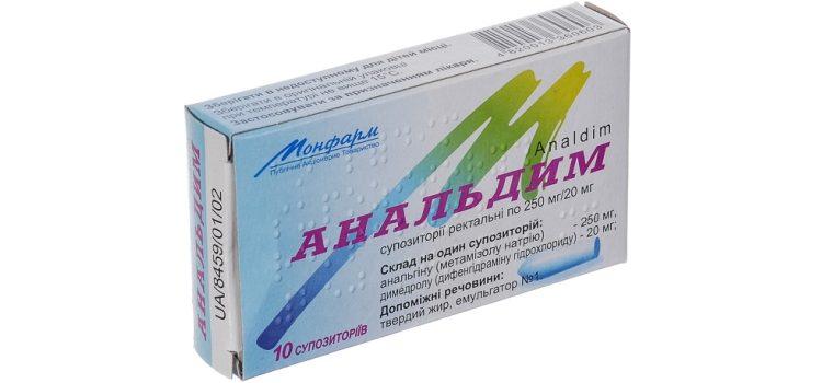 Свечи Анальдим для детей: инструкция по применению препарата, дозировка