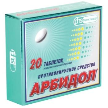 Противовирусное средство - 20 таблеток