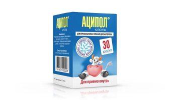 Аципол для детей: инструкция по применению препарата, стоимость, дозировка