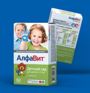 Витамины для детей для повышения иммунитета Алфавит