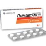 Упаковка таблеток Парацетамола