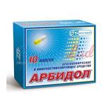 Арбидол 10 капсул