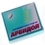 Схема приема Арбидола для детей: советы и рекомендации