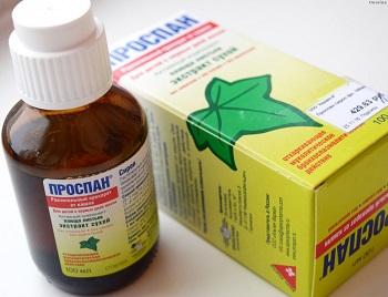 Условия хранения и стоимость препарата от кашля для детей Проспан