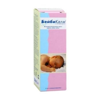 Беби Калм для новорожденных: инструкция по применению, состав и форма выпуска