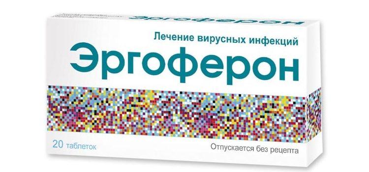 Эргоферон для детей: инструкция по применению, дозировка, отзывы, цена