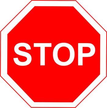 Противопоказания к сиропу Эпистат для детей