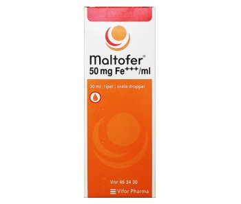 Коробка оранжевого цвета с лекарством