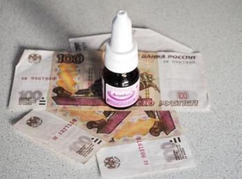 Лекарственное средство в пузырьке