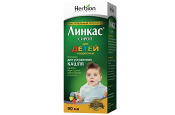 Коробка зеленого цвета с лекарством