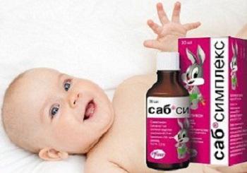 Лекарственный препарат и малыш