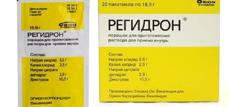 Регидрон - описание препарата и инструкция по его применению для детей